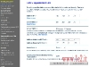 belkin-play-max-f7d4401-026