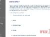 belkin-play-max-f7d4401-030