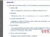 belkin-play-max-f7d4401-035