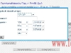 belkin-play-max-f7d4401-051