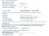 belkin-play-max-f7d4401-070